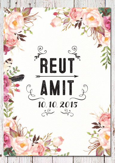 Inv Mockup - romantic flower front